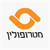בתמונה -לוגו של חברת מטרופולין תחבורה ציבורית בע