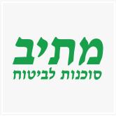 בתמונה -לוגו של חברת מתיב סוכנות ביטוח בע